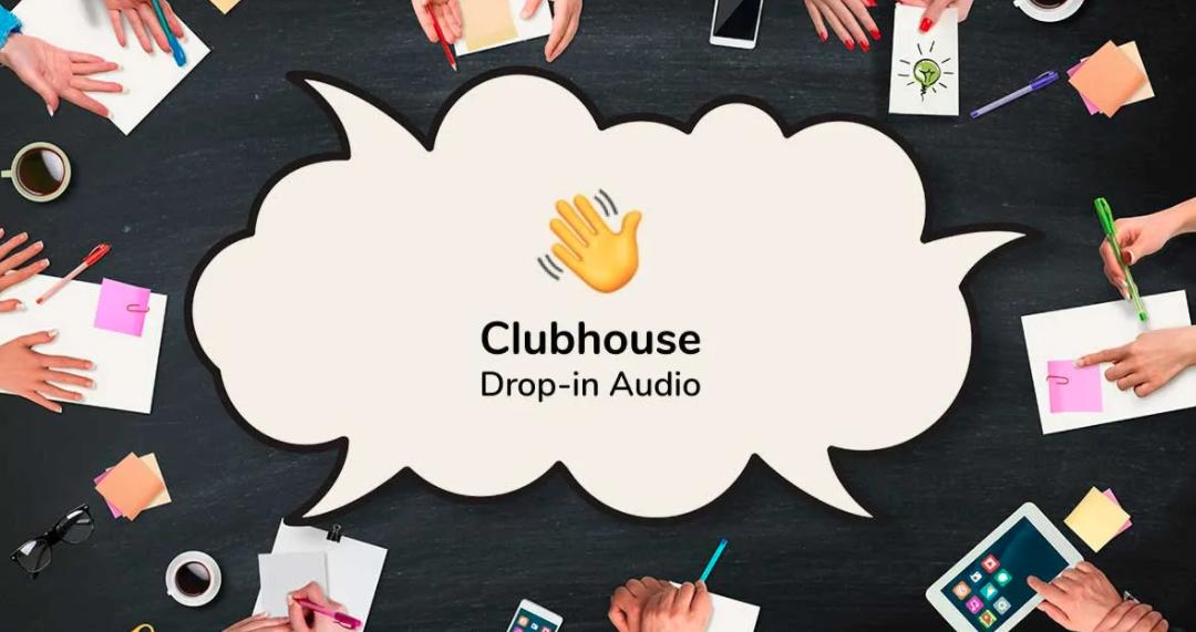 Clubhouse, las claves de la nueva comunidad online de moda